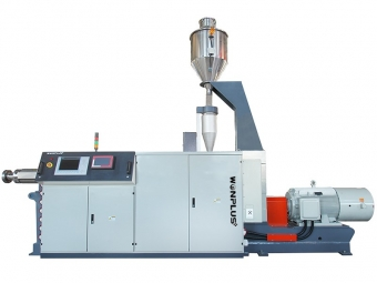 Single Screw Extruder Machine